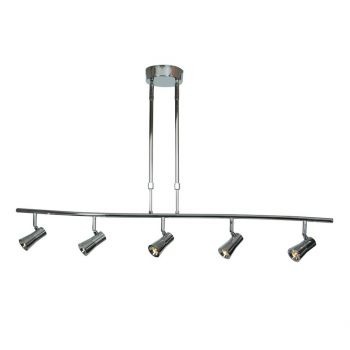 "Access Sleek 5-Light 43"" Pendant Light in Brushed Steel"