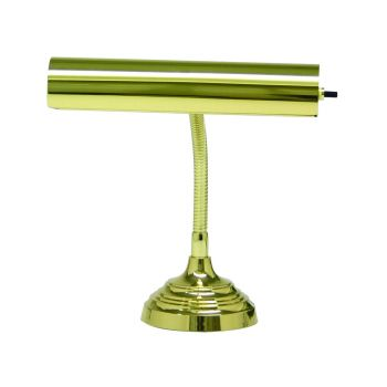 """House of Troy 10"""" Polished Brass Adjustable Goose Neck Piano Lamp"""