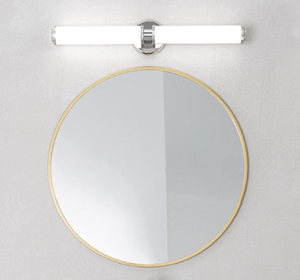 2-light bath bars - LightsOnline.com