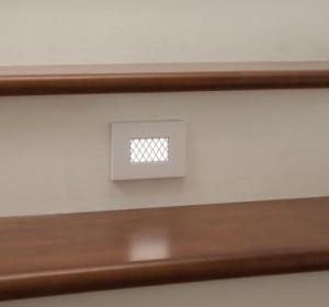 Step Lights - LightsOnline.com