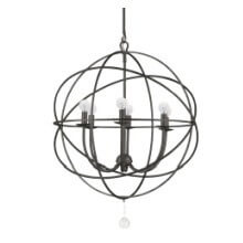 Shop globe and sphere chandeliers at LightsOnline.com